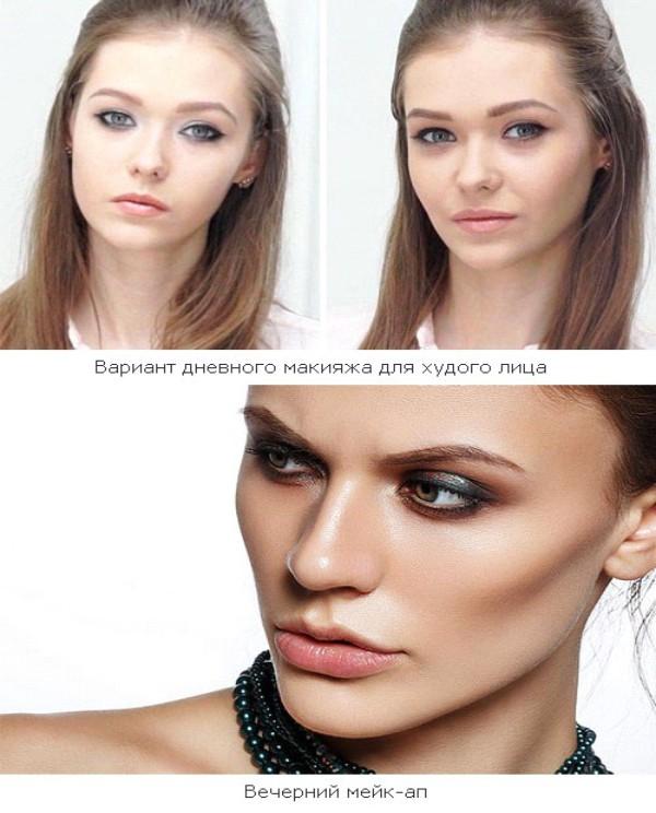 Как макияжем скрыть темные круги под глазами