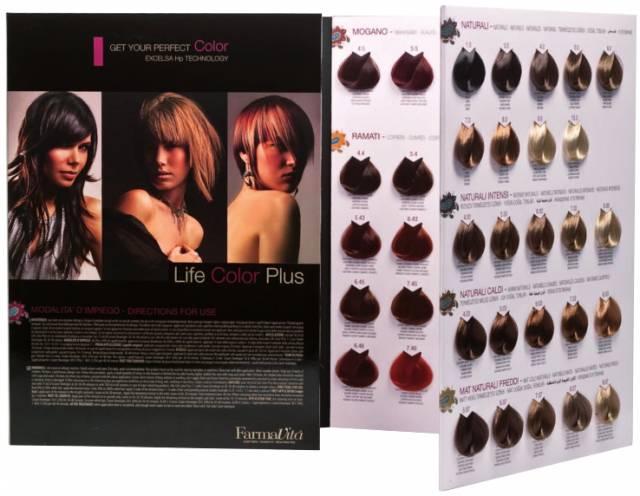 Волосы в уфе каталог